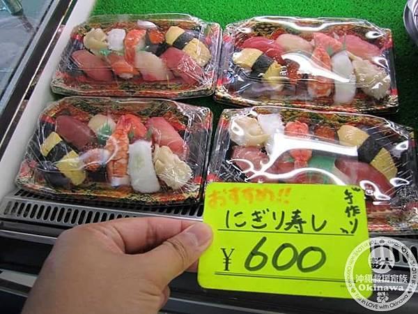 遊食來-系滿魚市場 (25).jpg