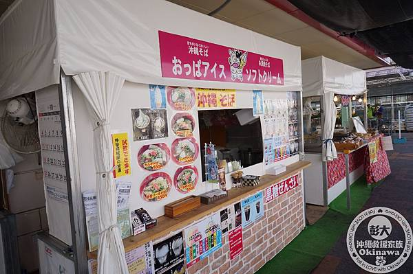 遊食來-系滿魚市場 (26).JPG