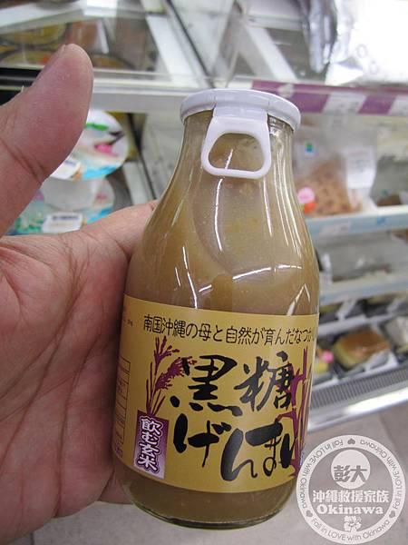 全家-商品 (14).JPG