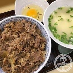 24HR牛丼 沖縄どん亭_國際通 (6).jpg