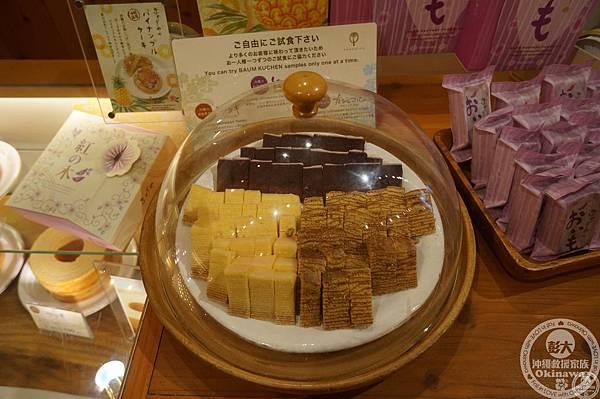 FUKUGIYA- 幸福的年輪蛋糕 (11).JPG