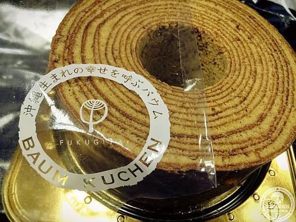 FUKUGIYA- 幸福的年輪蛋糕 (15).jpg