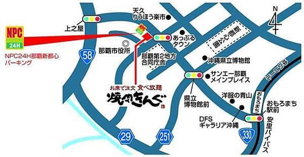 燒肉王-北谷 (2).jpg