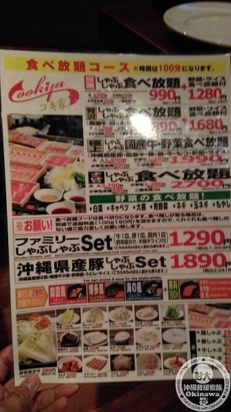 刷刷鍋吃到飽 (7).jpg