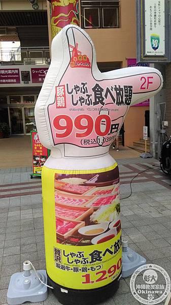 刷刷鍋吃到飽 (1).jpg