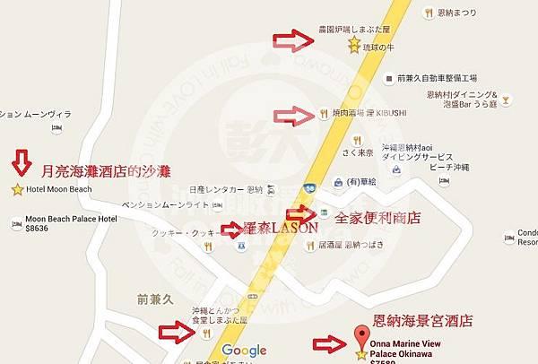 地圖-恩納.jpg