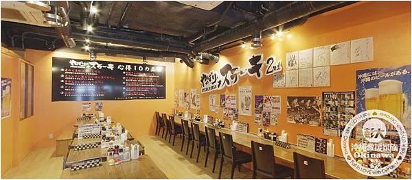超激安~牛排店 (2).jpg
