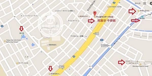 地圖-牛排店.jpg