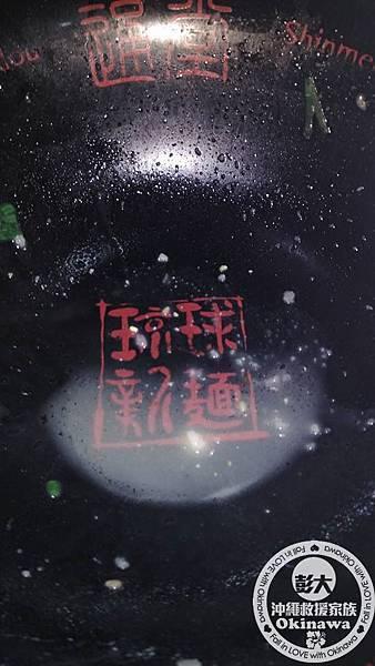 通堂拉麵 (19).jpg