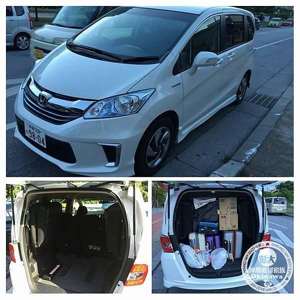 Honda Freed 7人座 (2).jpg