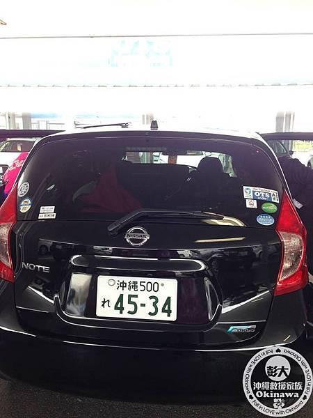 Nissan  Note (2).jpg