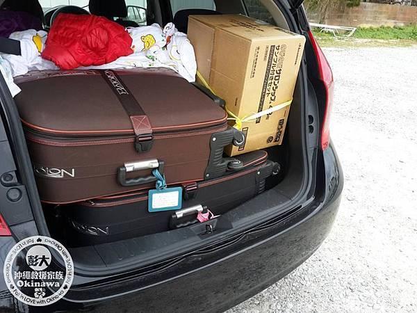 Nissan  Note (4).jpg