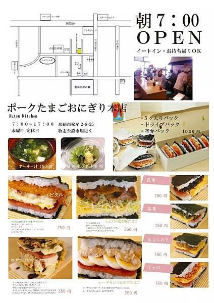 美味豬排三明治 (1).jpg
