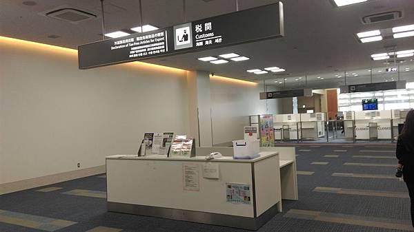機場退稅單投入口 (1).jpg