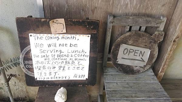 パン屋水円 bakery SUIEN (8).jpg