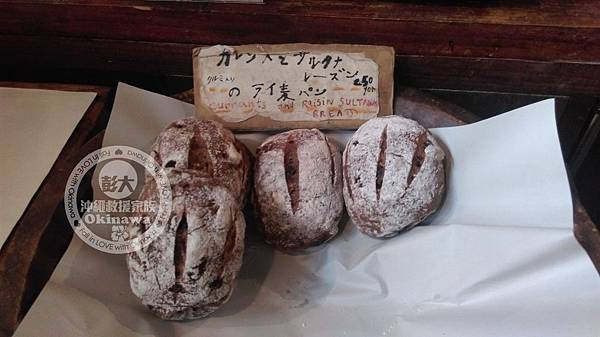 パン屋水円 bakery SUIEN (22).jpg