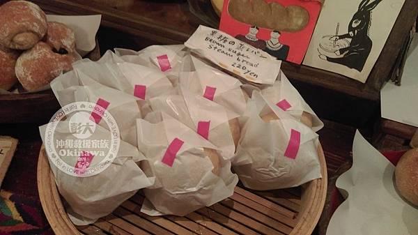 パン屋水円 bakery SUIEN (25).jpg