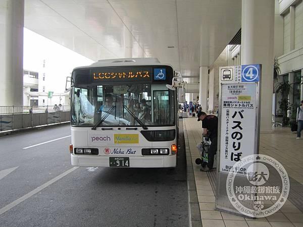 國際線機場 (9).JPG