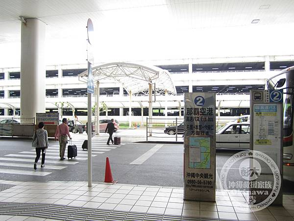 國際線機場 (7).JPG