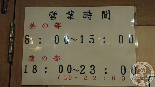 櫻坂食堂 (4).jpg