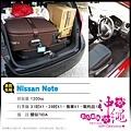Nissan Note總共31吋+29吋+1台嬰兒推車+1箱戰利品.jpg