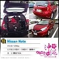 Nissan Note總共31吋+29吋+1台嬰兒推車.jpg