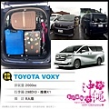 TOYOTA  VOXY八人座 .jpg