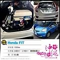 Honda fit 安裝1個29吋+1個27吋+輕便推車