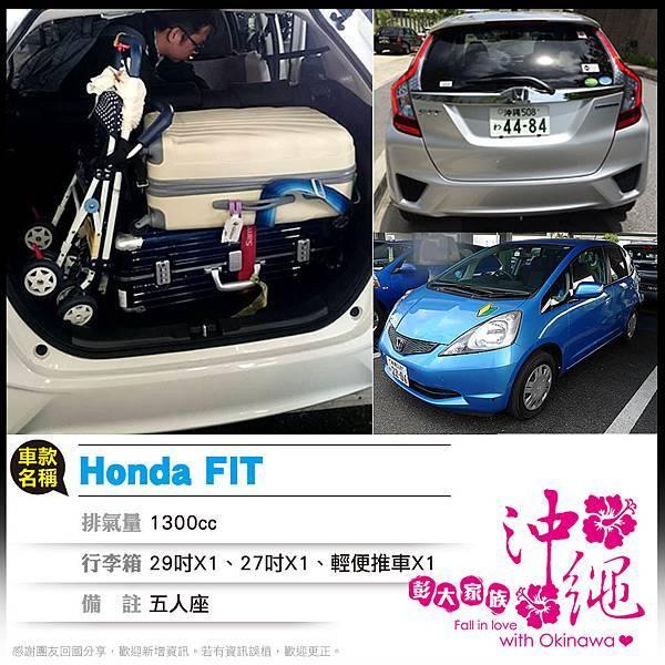 Honda fit安裝1個29吋+1個27吋+輕便推車