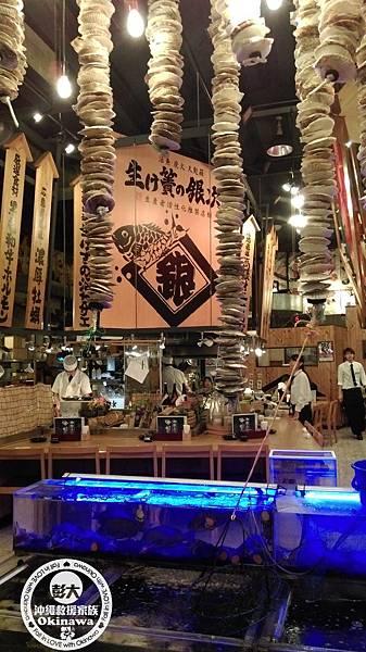 目利銀次-豐見城 (2).jpg