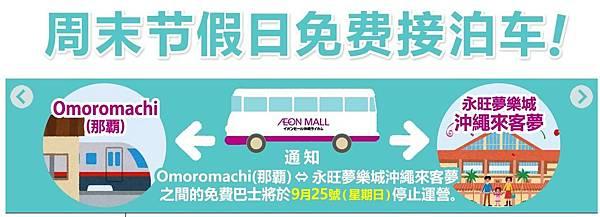 歌町站-來樂夢.jpg