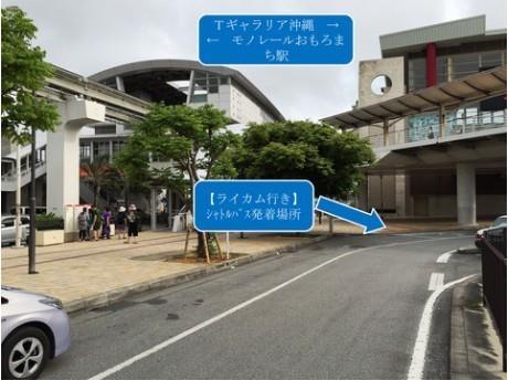 歌町站-2.jpg