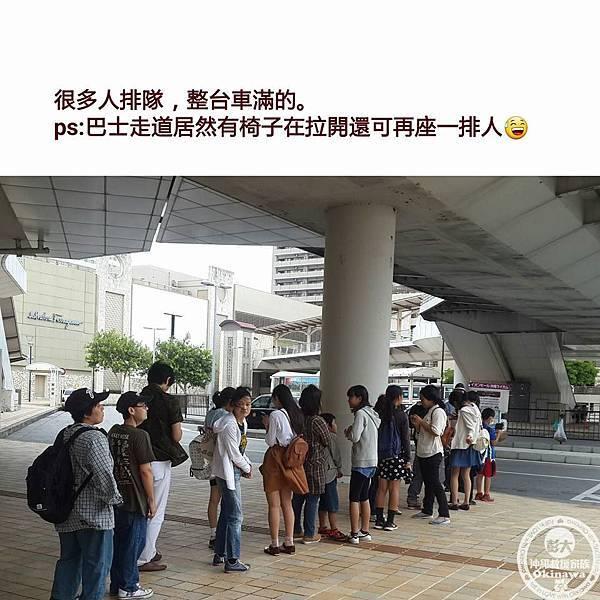 歌町站排隊人潮.jpg