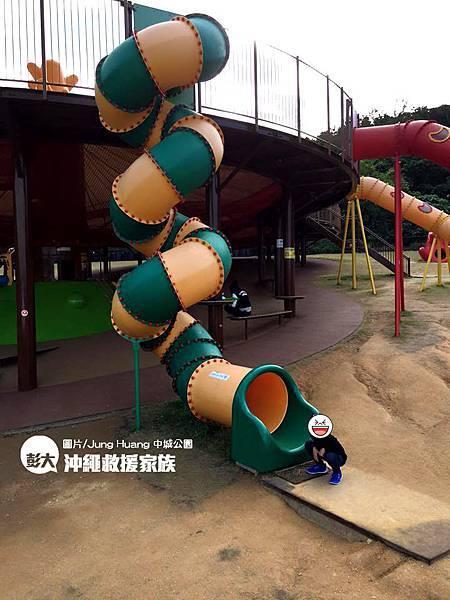 Jung Huang 中城公園02.jpg