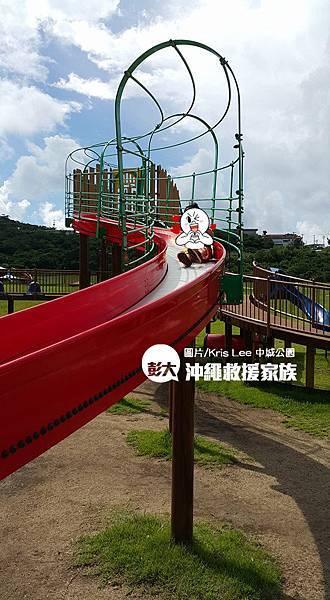 Kris Lee  中城公園.jpg