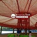 Tsai Ho Wu 中城公園01.jpg