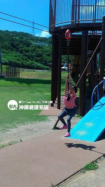 Tsai Ho Wu 中城公園03.jpg