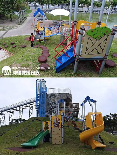 西崎親水公園Weishan Eric .jpg