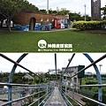 西崎親水公園Weishan Eric01.jpg
