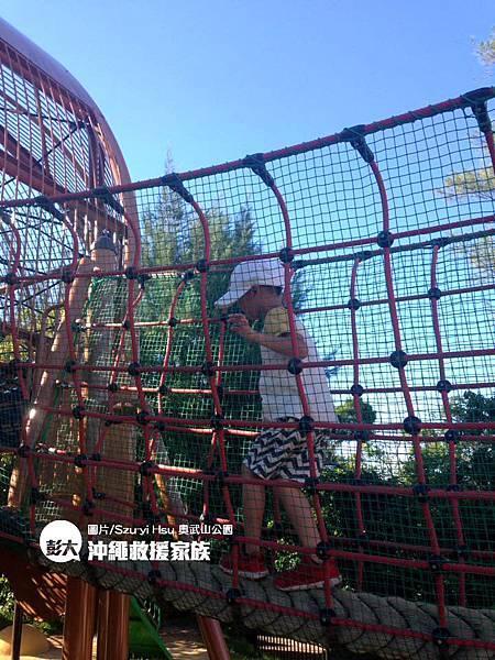 Szu-yi Hsu 奧武山公園.jpg