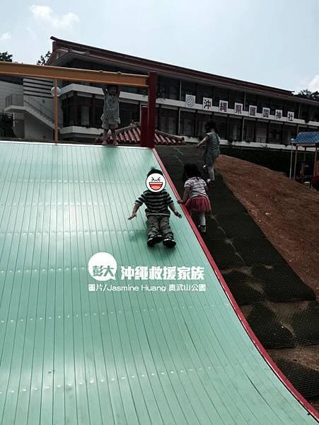 Jasmine Huang 奧武山公園.jpg