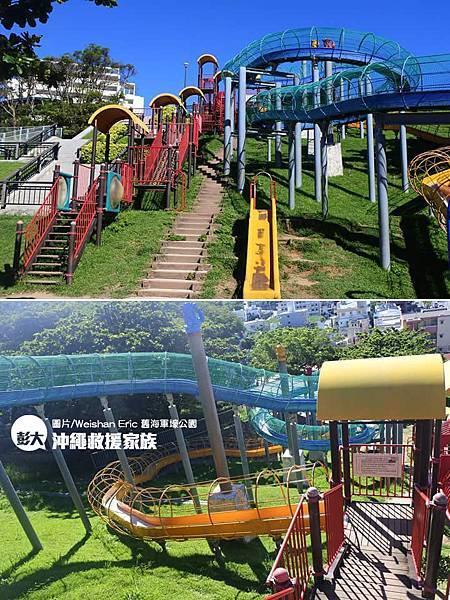 舊海軍壕公園Weishan Eric01.jpg