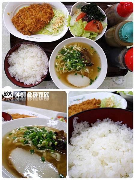 牛丼001.jpg