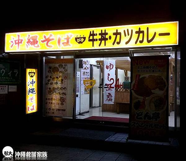 牛丼006.jpg