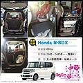 Honda N-BOX 29+24+推車1.jpg