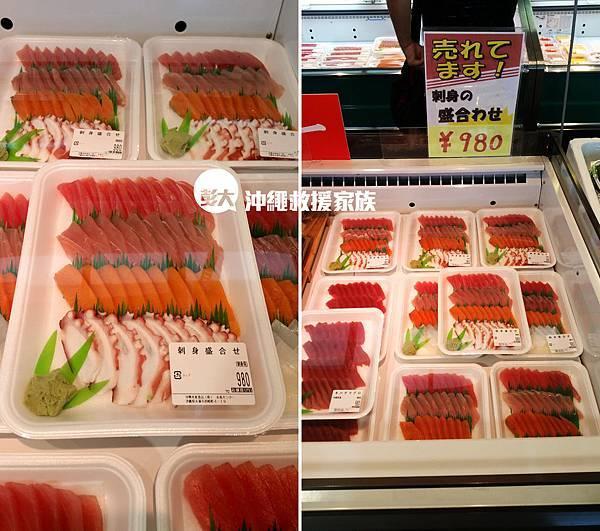 系滿_魚市場03.jpg