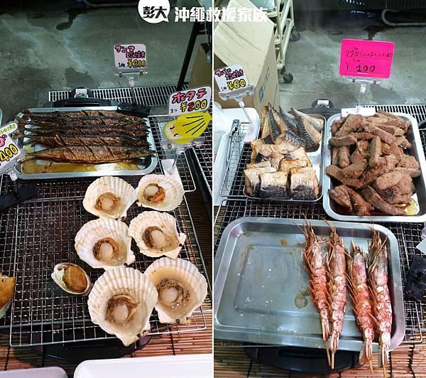 系滿_魚市場02.jpg