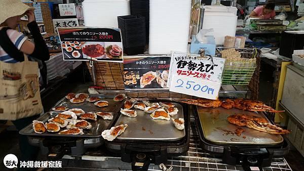 系滿_魚市場07.jpg