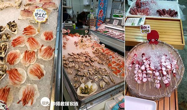 系滿_魚市場05.jpg