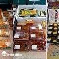 系滿_魚市場08.jpg
